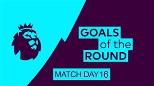 10 گل برتر هفته شانزدهم لیگ جزیره 19-2018