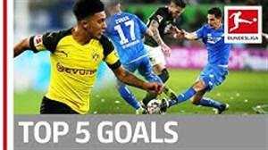 پنج گل برتر هفته 14 بوندسلیگا 19-2018
