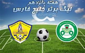 خلاصه بازی ذوب آهن اصفهان 0 - نفت مسجد سلیمان 0