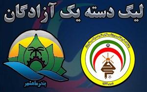 خلاصه بازی فجرشهیدسپاسی 0 - شهرداری ماهشهر 0