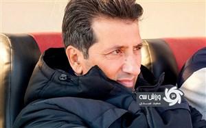 چشمک نیمکت داغ شهر خسته به محمد تقوی