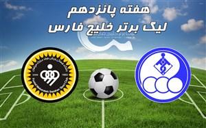 خلاصه بازی استقلال خوزستان 1 - سپاهان اصفهان 1
