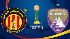 خلاصه بازی اسپرانس 0 -  العین امارات 3