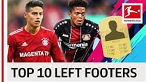 برترین بازیکنان چپ پا در فصل 19-2018 بوندسلیگا آلمان