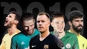 بهترین دروازه بانهای اروپا در فصل 19-2018