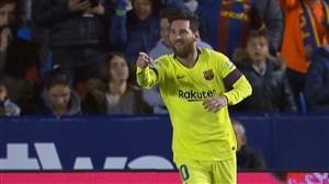 گل دوم بارسلونا به لوانته (لیونل مسی)