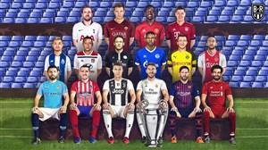 ویدیو صفحه رسمی لیگ قهرمانان اروپا به مناسبت ولنتاین