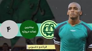 ترین های هفته پانزدهم لیگ برتر 98-97