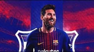 گلهای فوقالعاده لیونل مسی در سال 2018
