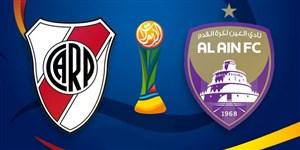 خلاصه بازی ریورپلاته 2 - العین امارات 2 +پنالتی