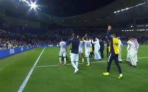 خوشحالیالعینیها بعداز صعود بهفینال جام باشگاههای جهان