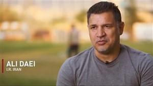 مصاحبه اختصاصی AFC با علی دایی
