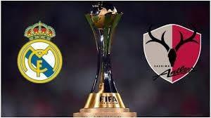 خلاصه بازی کاشیما 1 - رئال مادرید 3 (گزارش اختصاصی)