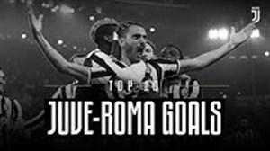 10 گل برتر یوونتوس در مقابل آ اس رم