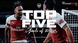 5 گل برتر آرسنال در سال 2018