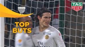 بهترین گل های مرحله یک شانزدهم نهایی جام حذفی فرانسه
