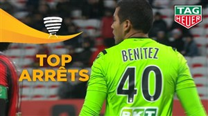 بهترین سیو های مرحله یک شانزدهم نهایی جام حذفی فرانسه