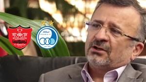 محمدرضا داورزنی : خصوصی سازی باشگاه ها در دستور کار دولت