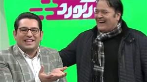سورپرایز محمدرضا احمدی در برنامه زنده بمناسبت جشن تولدش