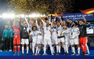 گذر رئال از رکورد میلان در جام باشگاه های جهان