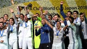 تاریخچه و چگونگی شکلگیری جام باشگاه های جهان