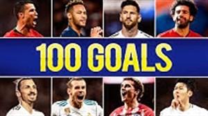 100 گل برتر دنیای فوتبال در فصل 19-2018 ( قسمت 2 )