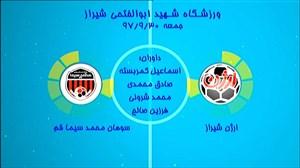 خلاصه فوتسال ارژن شیراز 1 - سوهان محمد سیما قم 3