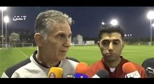 آخرين خبرها از اردوي تيم ملي و صحبتهاي کي روش