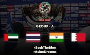 معرفی کامل تیم های گروه A در جام ملت های آسیا 2019