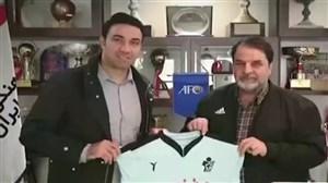 عقد قرارداد رسمی جواد نکونام با تیم پیکان