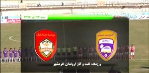 خلاصه بازی کارون اروند خرمشهر 0 - خونه به خونه 1