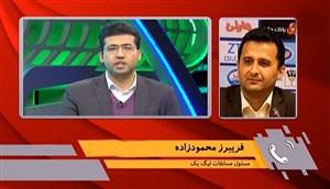 صحبتهای محمودزاده درباره حواشی نیم فصل لیگ یک
