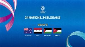 معرفی تیم های گروه B جام ملت های آسیا 2019