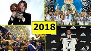 فتوکلیپ مهم ترین اتفاقات فوتبالی سال 2018