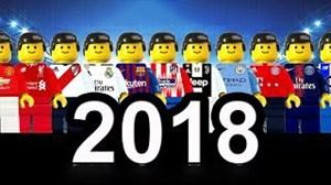 شبیهسازی لگو تمام فینالها و قهرمانیهای سال 2018
