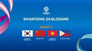 معرفی کامل تیم های گروه C جام ملت ها 2019