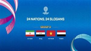 معرفی کامل تیم های گروه D جام ملت های 2019