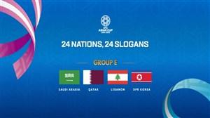 معرفی کامل تیم های گروه E جام ملت های 2019