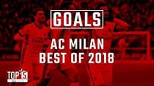 5 گل برتر باشگاه آث میلان در سال 2018