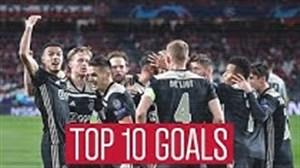 10 گل برتر باشگاه آژاکس در سال 2018