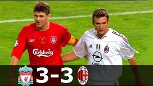 بازی خاطره انگیز آث میلان - لیورپول (فینال UCL 2005)