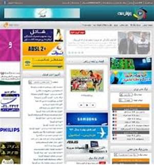ورزش سه به عنوان رسانه حرفه ای توسط معاونت مطبوعاتی وزارت ارشاد معرفی شد
