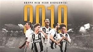 تبریک سال نو میلادی توسط باشگاه یوونتوس