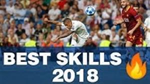 برترین حرکات تکنیکی رئال مادرید در سال 2018