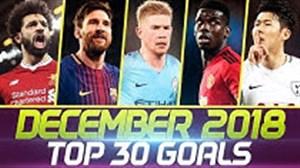 30 گل برتر ماه دسامبر فوتبال اروپا