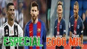 گزیده ای از برترین مهارتهای ستارگان فوتبالی
