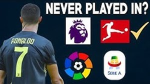 بازیکنانی که در یک لیگ هرگز بازی نکردند