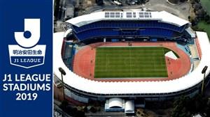 بزرگ ترین استادیوم های کشور ژاپن
