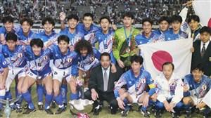 مروری بر جام ملت های 1992 ژاپن