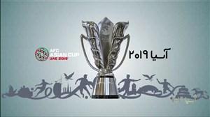 بررسی اتفاقات جنجالی داوری برای تیم ملی فوتبال ایران